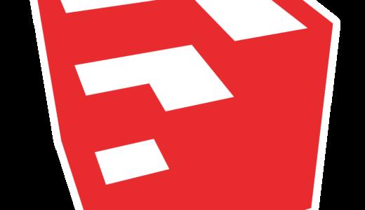 【SketchUpの使い方を端的に解説!】ファイルのインポート